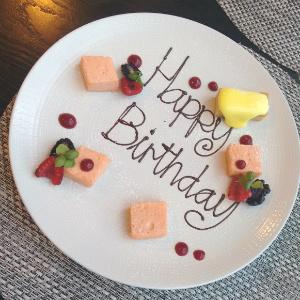 selfridges-happy-birthday